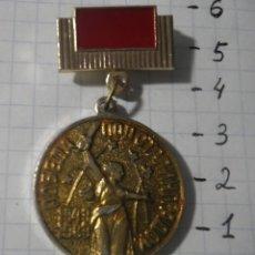 Militaria: VICTORIA EN STALINGRADO. 1943-1983. Lote 113212479