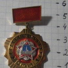 Militaria: 9 DE MAYO DÍA DE LA VICTORIA. Lote 122261647