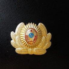 Militaria: INSIGNIA PARA GORRA DE POLICÍA URSS, RUSA. ORIGINAL 100%. Lote 111709095
