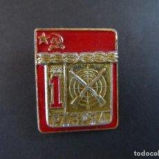 Militaria: INSIGNIA TIRADOR 1ª CATEGORIA. URSS. SIGLO XX. Lote 114034635