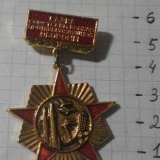 Militaria: FUERZAS DE DEFENSA AÉREA. Lote 114441691