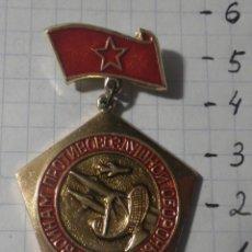 Militaria: FUERZAS DE DEFENSA AÉREA. Lote 114441923