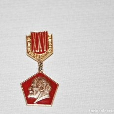 Militaria: INSIGNIA PIN SOVIETICO . 25 O CONGRESO DEL PARTIDO COMUNISTA DE LA UNIÓN SOVIÉTICA .URSS. Lote 115205663