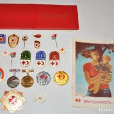 Militaria: LOTE 19 INSIGNIAS I PINS SOVIETICAS CON PAPEL.TEMATICA-CRUZ ROJA ,DONANTE DE SANGRE .URSS. Lote 116412543