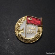 Militaria: INSIGNIA SOLAPA LIBERACION DE UKRANIA AÑOS 1944-1974 . URSS. SIGLO XX. Lote 118117955