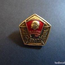 Militaria: INSIGNIA MAESTRO DE MAESTROS KOMSOMOL. URSS. SIGLO XX. Lote 118401699