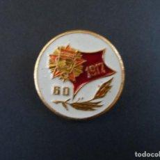 Militaria: INSIGNIA DE SOLAPA 60 AÑOS GLORIA A LA REVOLUCION OCTUBRE 1917. URSS. AÑO 1977. Lote 120026691