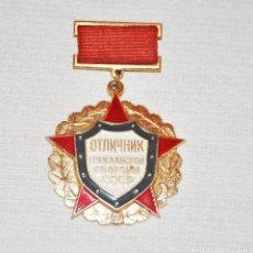 Militaria: INSIGNIA SOVIETICA.EXCELENTE SOLDADO DE DEFENSA PUBLICA .URSS. Lote 120518759