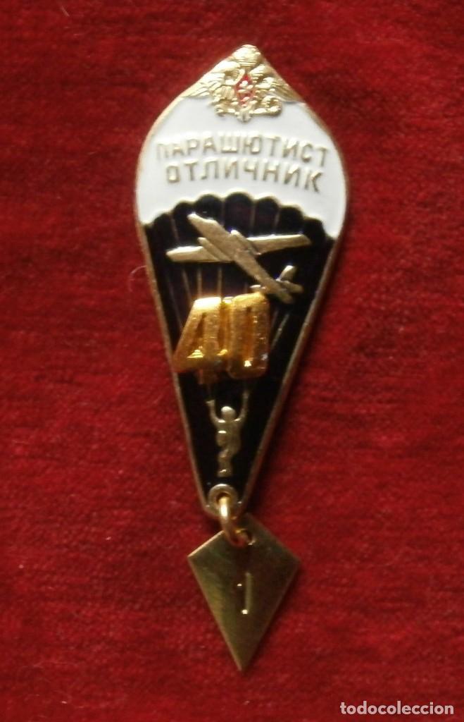 INSIGNIA PARACAIDISTAS DE RUSIA (Militar - Insignias Militares Extranjeras y Pins)