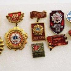 Militaria: LOTE 10 INSIGNIAS SOVIETICAS .TEMATICA-30 ANIVERSARIO DE VICTORIA EN SGM.URSS. Lote 121680063