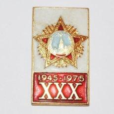 Militaria: INSIGNIA SOVIETICA 1.30º ANIVERSARIO DE LA VICTORIA EN LA GRAN GUERRA PATRIA DE 1941-1945.URSS. Lote 121715527