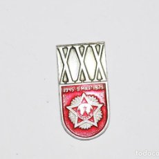 Militaria: INSIGNIA SOVIETICA 11.30º ANIVERSARIO DE LA VICTORIA EN LA GRAN GUERRA PATRIA DE 1941-1945.URSS. Lote 121718291