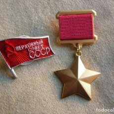 Militaria: INSIGNIA DE DIPUTADO SOVIETICO Y DE HEROE DE LA UNION SOVIETICA. URSS. CCCP.. Lote 121836759