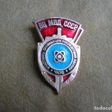 Militaria: RARA INSIGNIA SOVIETICA DE LIQUIDADOR. ACCIDENTE DE CHERNOBYL. URSS. CCCP. AÑOS 80.. Lote 122027467