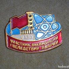 Militaria: RARA INSIGNIA SOVIETICA DE LIQUIDADOR. ACCIDENTE DE CHERNOBYL. URSS. CCCP. AÑOS 80. GRAN TAMAÑO.. Lote 122027743