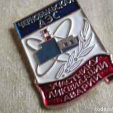 Militaria: RARA INSIGNIA SOVIETICA DE LIQUIDADOR. ACCIDENTE NUCLEAR DE CHERNOBYL. URSS. CCCP. ORIGINAL 100%.. Lote 122028023