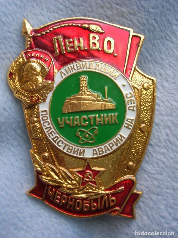 INSIGNIA SOVIETICA CENTRAL NUCLEAR V.I. LENIN DE CHERNOBYL. URSS. CCCP. (Militar - Insignias Militares Extranjeras y Pins)