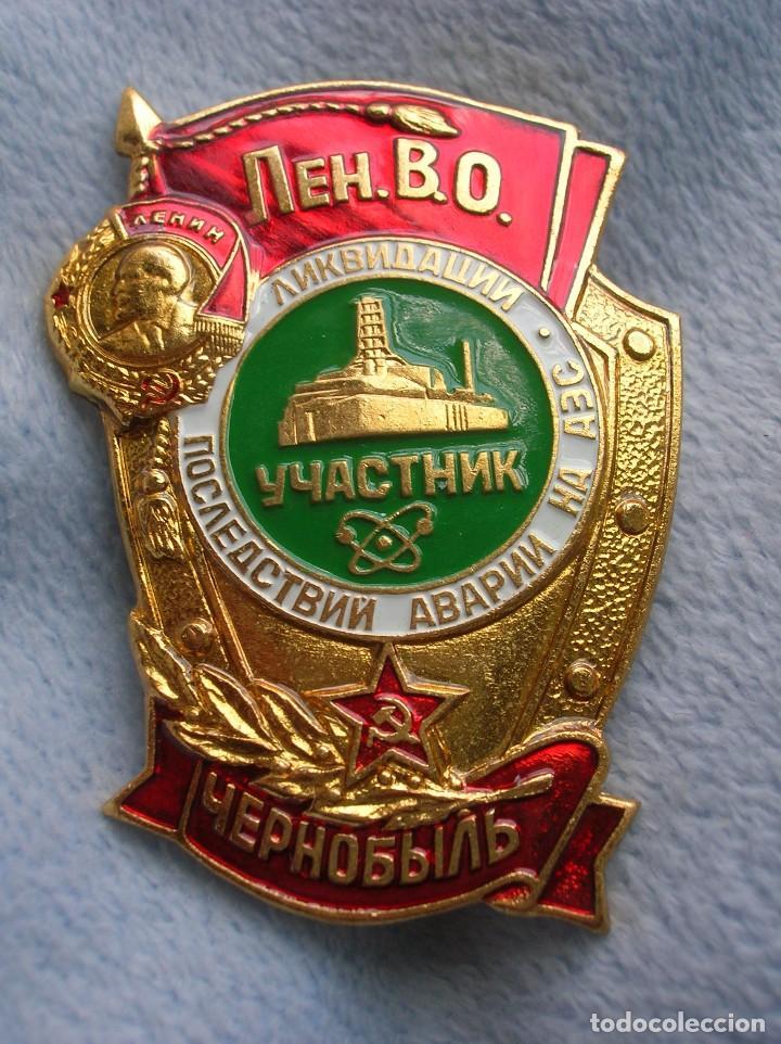 Militaria: INSIGNIA SOVIETICA CENTRAL NUCLEAR V.I. LENIN DE CHERNOBYL. URSS. CCCP. - Foto 5 - 122880263