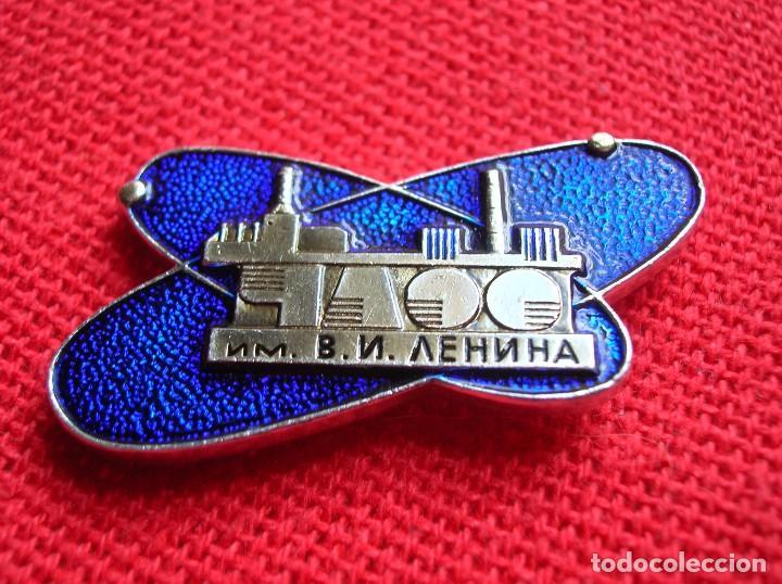 Militaria: INSIGNIA SOVIETICA DE OPERARIO DE LA CENTRAL NUCLEAR DE CHERNOBYL V.I. LENIN. PREVIA AL ACCIDENTE. - Foto 3 - 123463395
