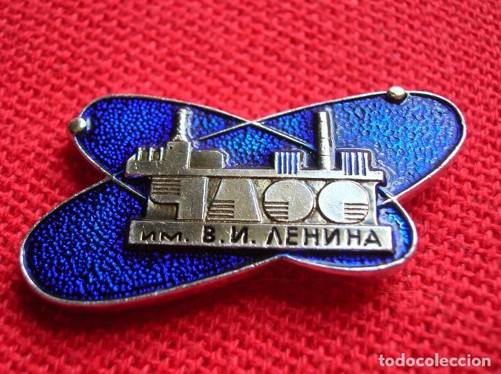 Militaria: INSIGNIA SOVIETICA DE OPERARIO DE LA CENTRAL NUCLEAR DE CHERNOBYL V.I. LENIN. PREVIA AL ACCIDENTE. - Foto 5 - 123463395