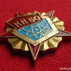 Militaria: ANTIGUA INSIGNIA SOVIETICA DE OPERARIO DE LA CENTRAL DE CHERNOBYL. URSS. CCCP.. Lote 123464159