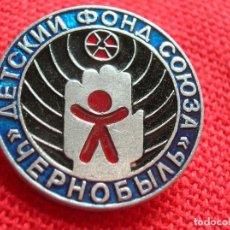 Militaria: INSIGNIA SOVIETICA DE AFECTADOS INFANTILES DE CHERNOBYL. URSS. CCCP.. Lote 123465175