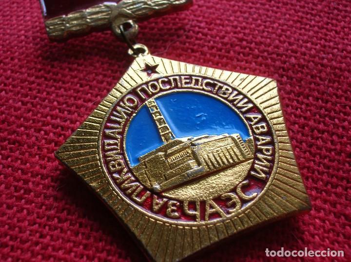 INSIGNIA SOVIETICA DE OPERARIO DE LA CENTRAL DE CHERNOBYL. URSS. CCCP. (Militar - Insignias Militares Extranjeras y Pins)