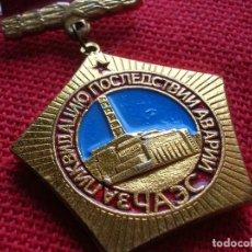 Militaria: INSIGNIA SOVIETICA DE OPERARIO DE LA CENTRAL DE CHERNOBYL. URSS. CCCP.. Lote 123466227