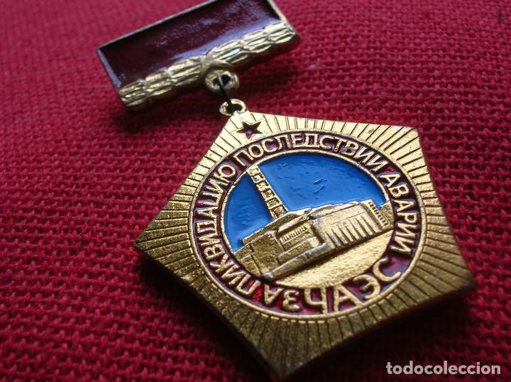 Militaria: INSIGNIA SOVIETICA DE OPERARIO DE LA CENTRAL DE CHERNOBYL. URSS. CCCP. - Foto 2 - 123466227
