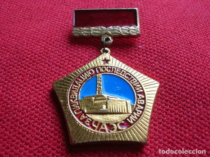 Militaria: INSIGNIA SOVIETICA DE OPERARIO DE LA CENTRAL DE CHERNOBYL. URSS. CCCP. - Foto 4 - 123466227
