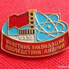 Militaria: INSIGNIA SOVIETICA DE OPERARIO. CENTRAL NUCLEAR DE CHERNOBYL. URSS. CCCP.. Lote 123466835