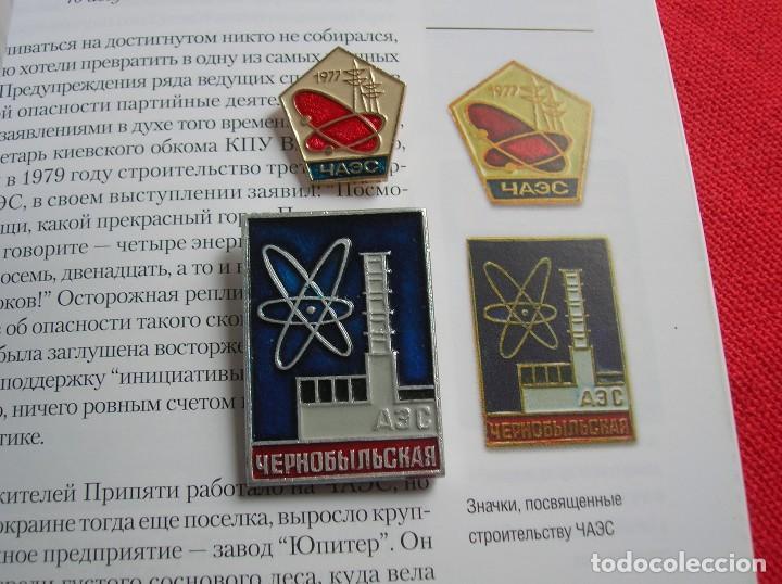 Militaria: INSIGNIAS SOVIETICAS CENTRAL CHERNOBYL ANTERIORES AL ACCIDENTE. 1977. LIBRO RUSO SOBRE EL DESASTRE. - Foto 2 - 123469279