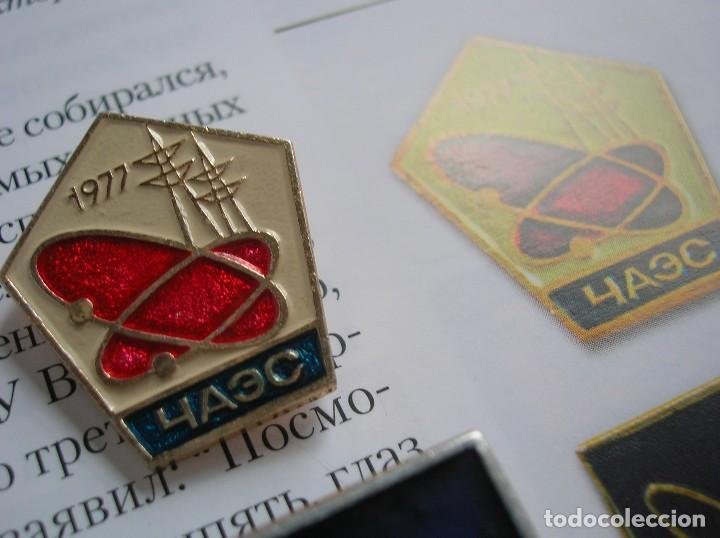 Militaria: INSIGNIAS SOVIETICAS CENTRAL CHERNOBYL ANTERIORES AL ACCIDENTE. 1977. LIBRO RUSO SOBRE EL DESASTRE. - Foto 3 - 123469279
