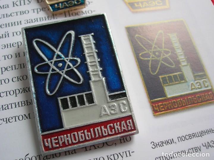 Militaria: INSIGNIAS SOVIETICAS CENTRAL CHERNOBYL ANTERIORES AL ACCIDENTE. 1977. LIBRO RUSO SOBRE EL DESASTRE. - Foto 4 - 123469279