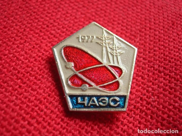 Militaria: INSIGNIAS SOVIETICAS CENTRAL CHERNOBYL ANTERIORES AL ACCIDENTE. 1977. LIBRO RUSO SOBRE EL DESASTRE. - Foto 7 - 123469279