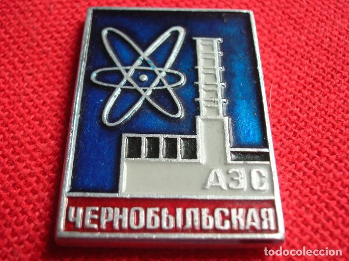 Militaria: INSIGNIAS SOVIETICAS CENTRAL CHERNOBYL ANTERIORES AL ACCIDENTE. 1977. LIBRO RUSO SOBRE EL DESASTRE. - Foto 8 - 123469279