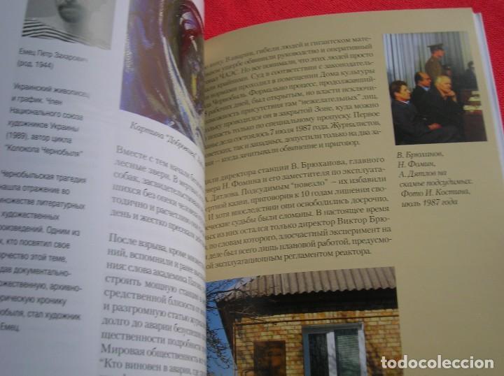 Militaria: INSIGNIAS SOVIETICAS CENTRAL CHERNOBYL ANTERIORES AL ACCIDENTE. 1977. LIBRO RUSO SOBRE EL DESASTRE. - Foto 11 - 123469279