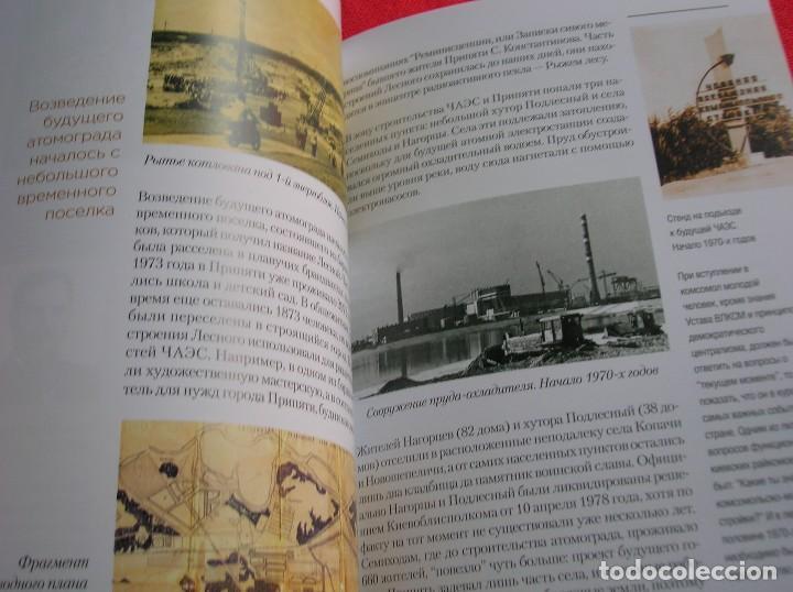 Militaria: INSIGNIAS SOVIETICAS CENTRAL CHERNOBYL ANTERIORES AL ACCIDENTE. 1977. LIBRO RUSO SOBRE EL DESASTRE. - Foto 13 - 123469279