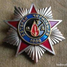 Militaria: PRECIOSA MEDALLA SOVIETICA DE VETERANO DE CHERNOBYL. URSS. CCCP.. Lote 124175683