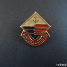 Militaria: INSIGNIA DE SOLAPA DOSAAF- SOCDS. VOLUNTARIAS ASISTENCIA AL EJERC. FUERZA AEREA Y ARMADA. URSS. Lote 124197935
