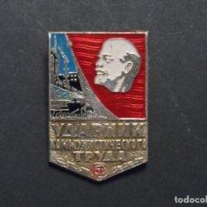Militaria: INSIGNIA DE SOLAPA PRODUCTIVIDAD O BATERIA DEL TRABAJO COMUNISTA. URSS. SIGLO XX. Lote 124198339