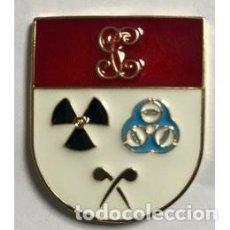 Militaria: ESTPEND DISTINTIVO NRBQ DE LA GUARDIA CIVIL TITULO. Lote 125081999