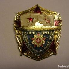 Militaria: INSIGNIA SOVIÉTICA CONMEMORATIVA DE LA 2ª GUERRA MUNDIAL, SUBMARINOS.. Lote 125094755