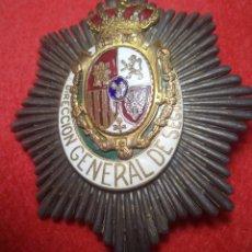 Militaria: PLACA ORIGINAL DIRECCIÓN GENERAL DE SEGURIDAD. Lote 126210939