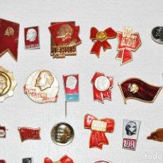 Militaria: LOTE 42 INSIGNIAS SOVIETICAS .TEMATICA-CONGRESOS I LENIN .URSS. Lote 126473703