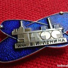 Militaria: INSIGNIA SOVIETICA DE OPERARIO DE LA CENTRAL NUCLEAR DE CHERNOBYL V.I. LENIN. PREVIA AL ACCIDENTE.. Lote 127742551