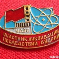 Militaria: INSIGNIA SOVIETICA DE OPERARIO. CENTRAL NUCLEAR DE CHERNOBYL. URSS. CCCP.. Lote 128595731