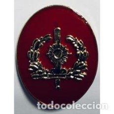 Militaria: DISTINTIVO DE INTERVENCION EN LA CASA REAL DEL REY FELIPE VI. Lote 129995483