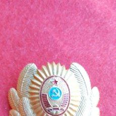 Militaria: PLACA GORRA POLICIA RUSIA.. Lote 130008014