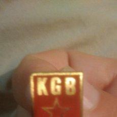 Militaria: KGB. SERVICIO DE ESPIONAJE COMUNISTA O DISCOTECA DE BARCELONA AÑOS 50. Lote 132348810